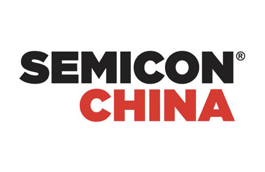 International Test Solutions at SEMICON CHINA 2017