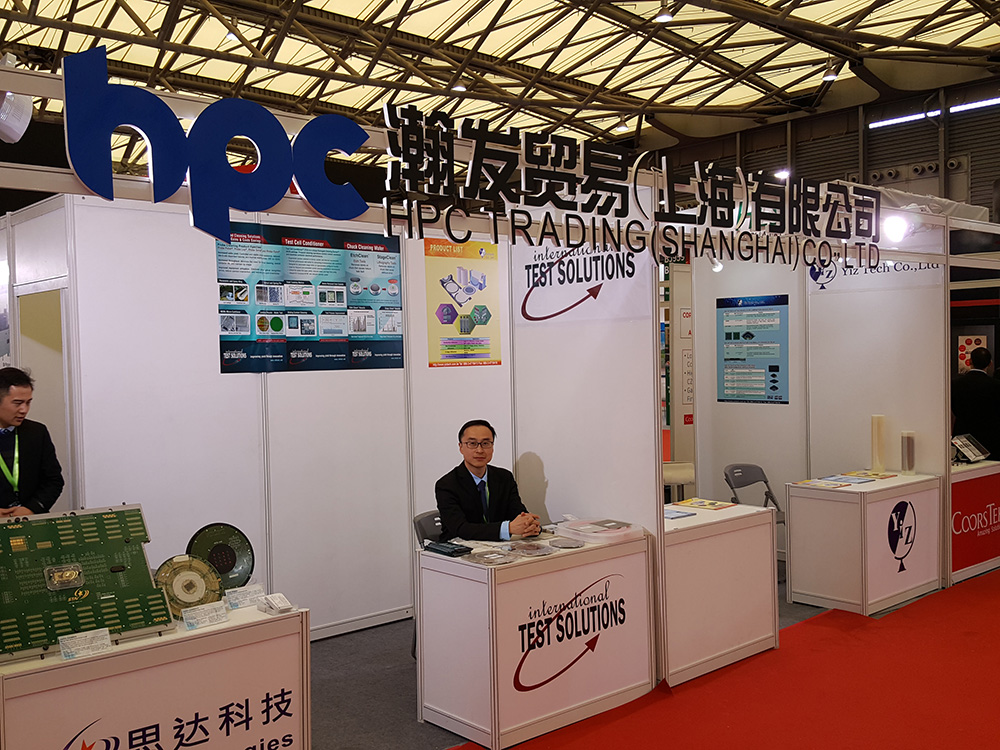 ITS at SEMICON China 2017