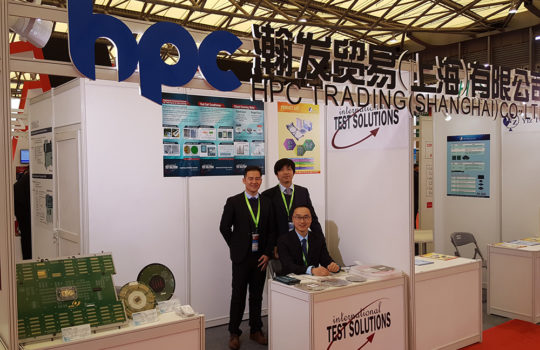 ITS and HPC Team at SEMICON China