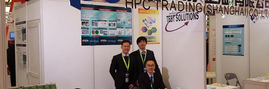 ITS and HPC Team at SEMICON China
