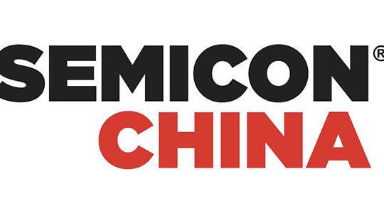 ITS Products at SEMICON China